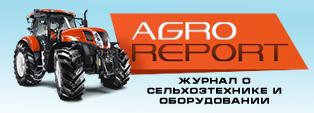 Журнал AgroReport