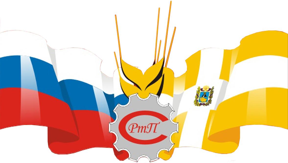 РТП «Петровское»