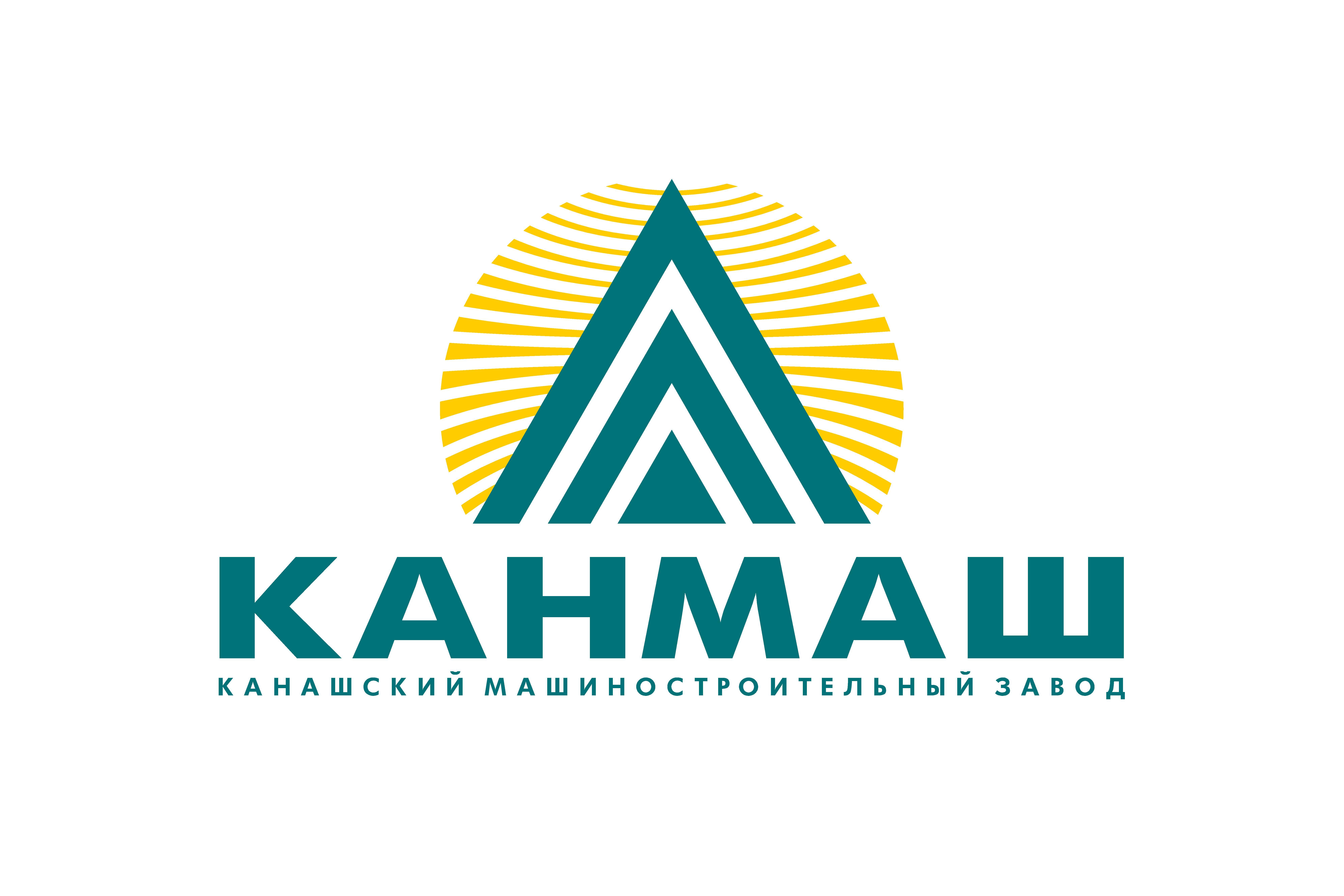 Канмаш АГРО