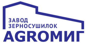Завод зерносушилок «Агромиг» / Grain dryer manufactory AgroMig