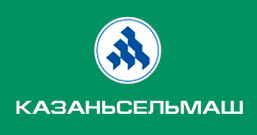 Казаньсельмаш