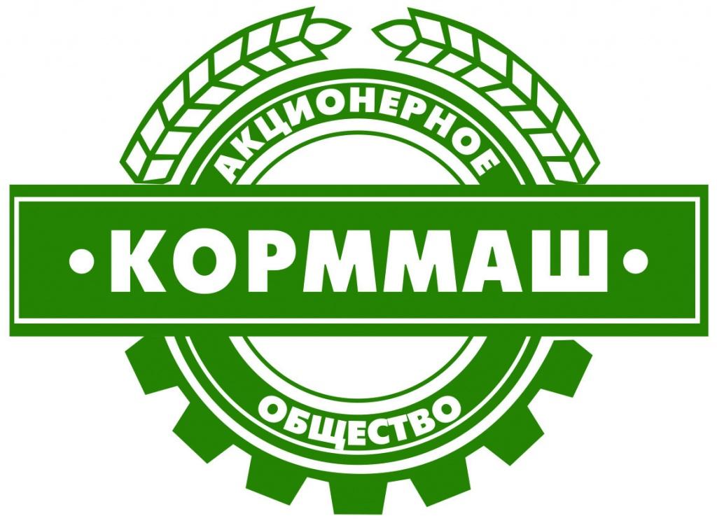 Корммаш