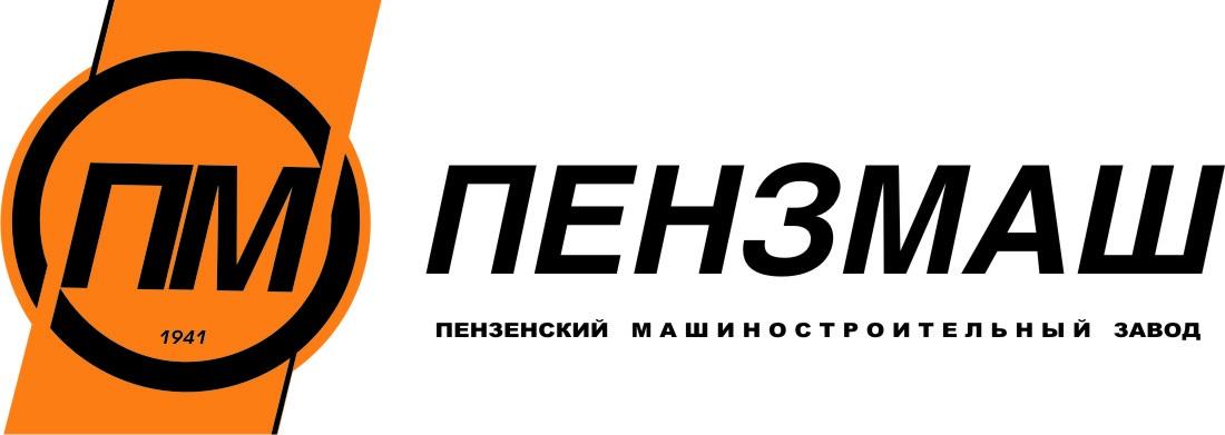 ПЕНЗМАШ