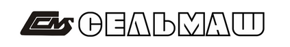 Сельмаш
