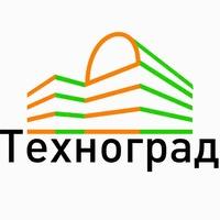 Техноград